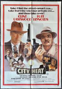 City Heat 1984 One Sheet movie poster Eastwood Burt Reynolds
