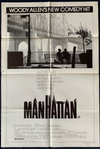 Manhattan Movie Poster Original One Sheet RARE artwork Woody Allen