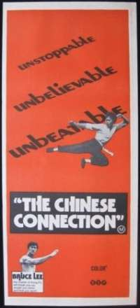 The Chinese Connection Movie Poster Original Daybill 1972 Bruce Lee